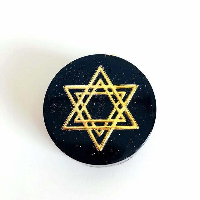 キーホルダー型オルゴナイト・7《イヤシロチパウダー》~霊感が強い人の魔除けに~