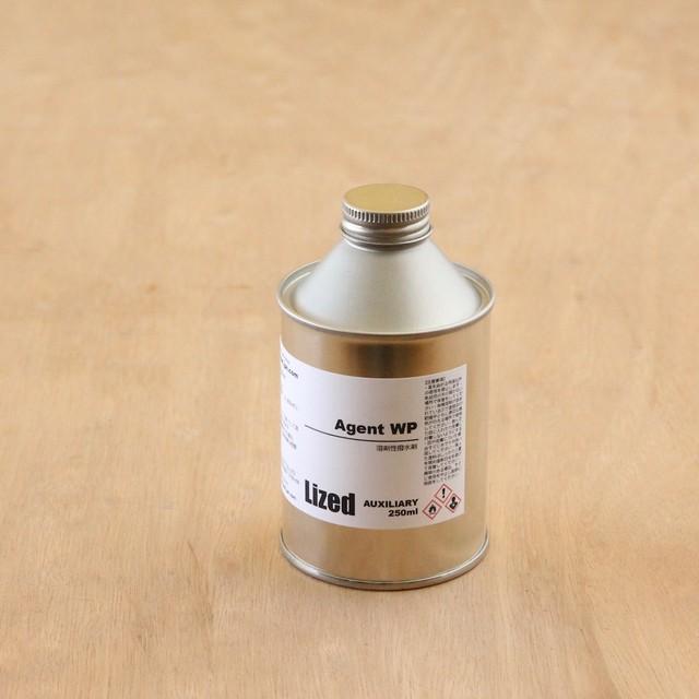 撥水剤WP 250ml