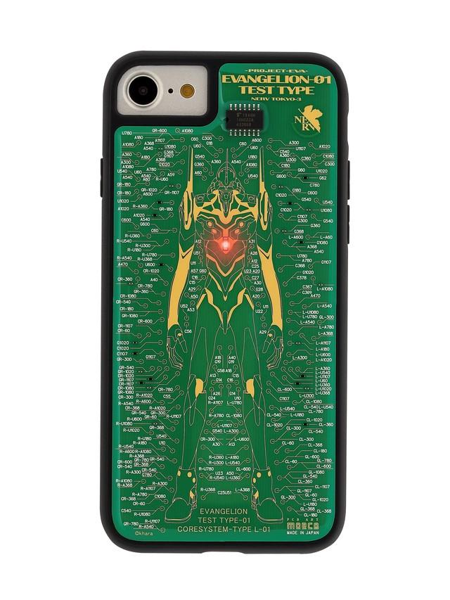 FLASH EVA01 基板アート iPhoneSE(第2世代)/7/8ケース 緑【東京回路線図A5クリアファイルをプレゼント】