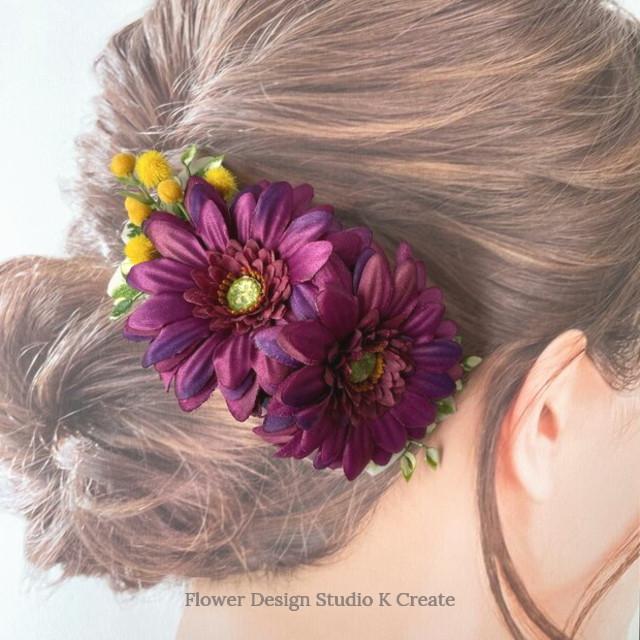 プラム色のガーベラとミモザのバレッタ 髪飾り 紫 バレッタ  パープル 入学式 卒業式 結婚式 フォーマル