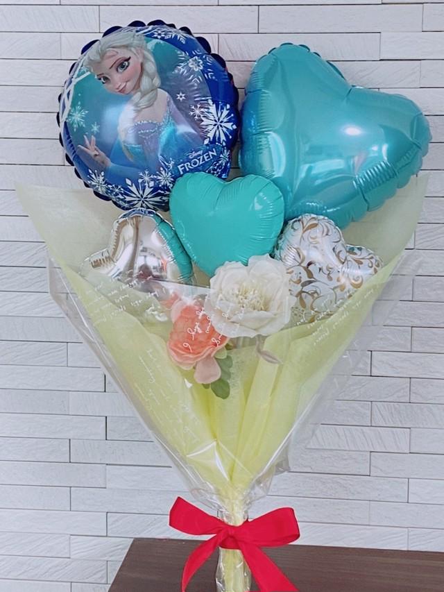 【HN-15】【送料無料】アナと雪女王 花束バルーン☆お誕生日・多目的に!