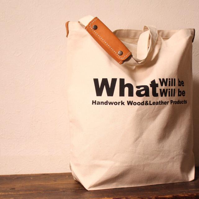 What will be will be レザー持ち手カバー付きコットンキャンバスバッグ ハンドメイド レザー 本皮 アウトドア キャンプ グッズ wb0022