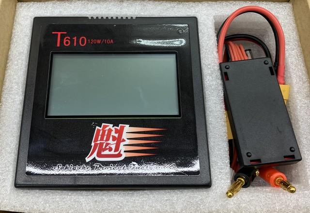 タッチパネルDC充電器 「T610 」バランスチャージャータッチスクリーン 120w/10A By POWER GENIUS