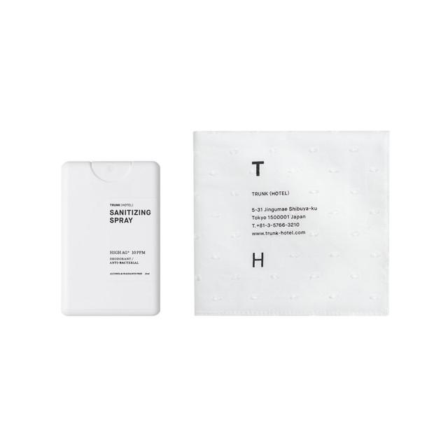 【Mother's Day】Sanitizing Spray & Handkerchief