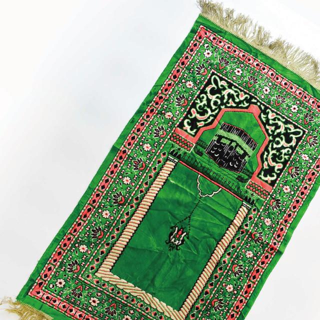 Arabian mat  |   ARB3003
