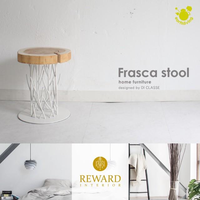 間伐材×スツール 地球にやさしいインテリア Frasca stool スツール 椅子 DI-CLASSE