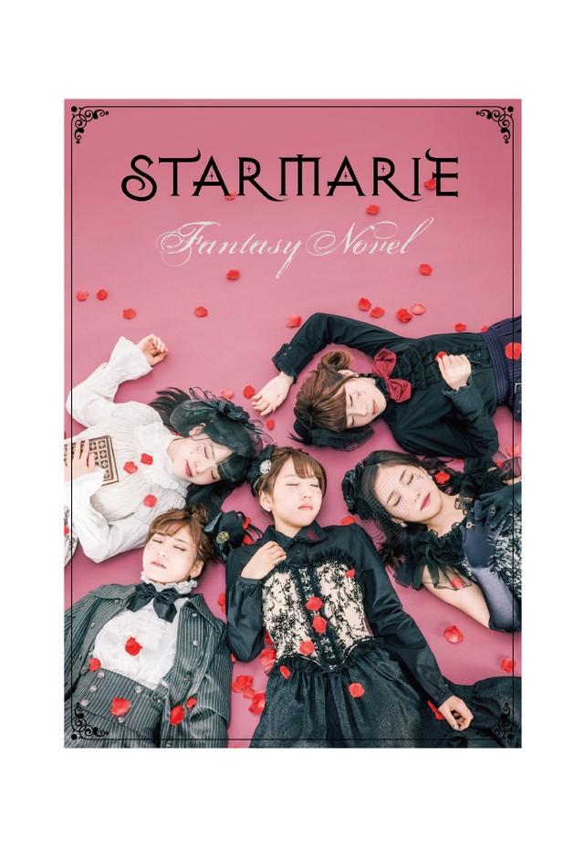 A2ポスター『Fantasy Novel』