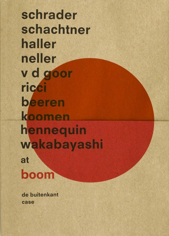 boom+