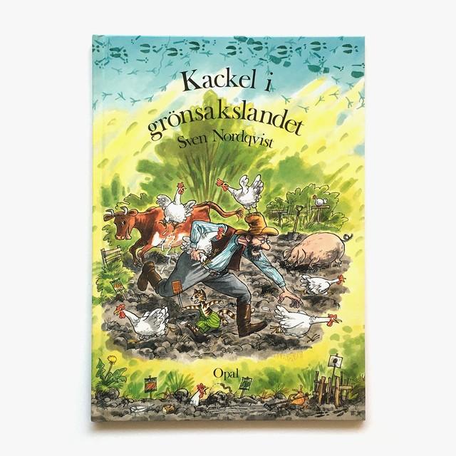 スヴェン・ノードクヴィスト「Kackel i grönsakslandet(野菜畑でコケコッコ)」《2002-01》