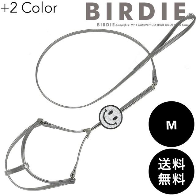 BIRDIE(バーディ)スマイル胴輪リード M ゆうパケット送料無料