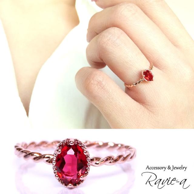 一粒リング 指輪 大粒 オーバル スワロフスキー 華奢 ピンクゴールド リング 11号 ワンサイズ レッドRN2244-f