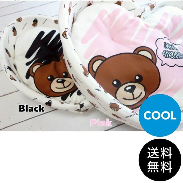 circus circus(サーカスサーカス)Heart Bear Cool Bed 涼感加工 XS, SS, Sサイズ 送料無料
