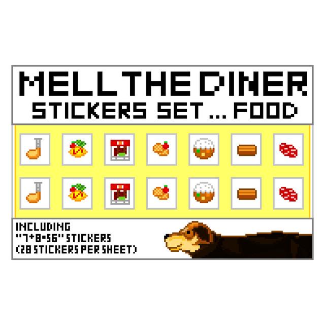 スケジュールシール テツのお肉&お惣菜屋さん お肉とおかず柄