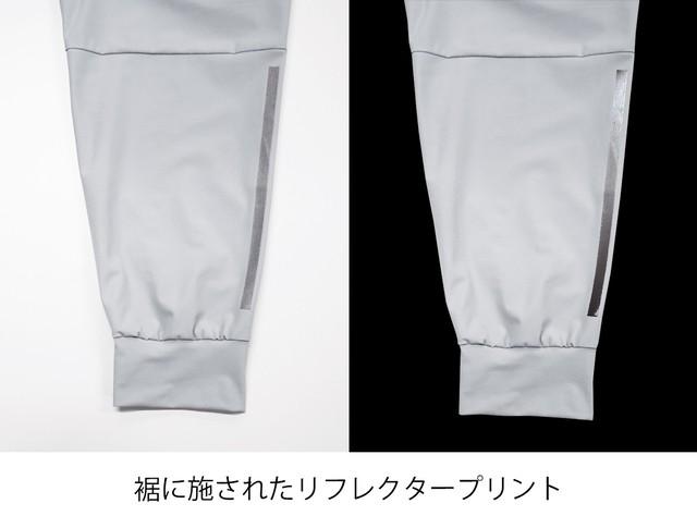 ミストラル メンズ【ビヨンドドライジョガーパンツ】L.GRAY