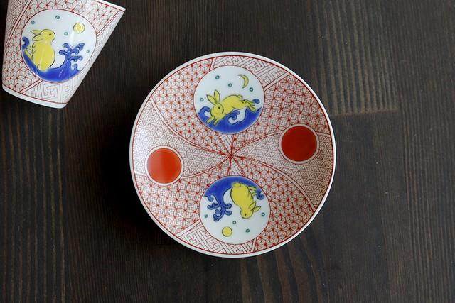 九谷縁起豆皿コレクション   うさぎ  〈 USAGI 〉    *丸モ高木陶器* お酒をより楽しむためのおしゃれな酒器!