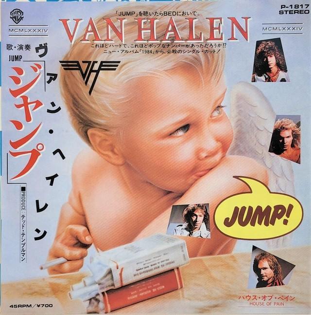 [中古7inch]  Van Halen - Jump!