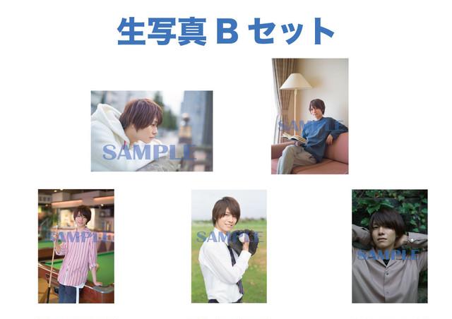 北川尚弥 生写真Bセット