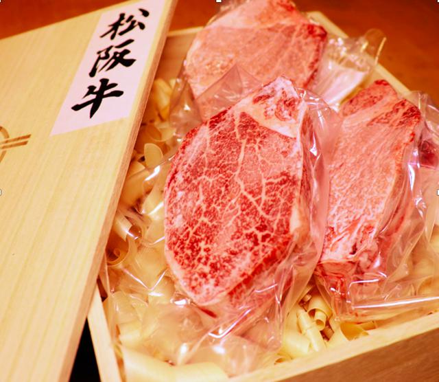厳選松阪牛フィレステーキ 450g (150g x 3枚)