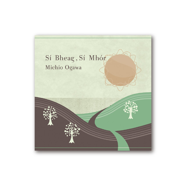 【CD】小川倫生「Si Bheag,Si Mhor-シーベグ・シーモア-」
