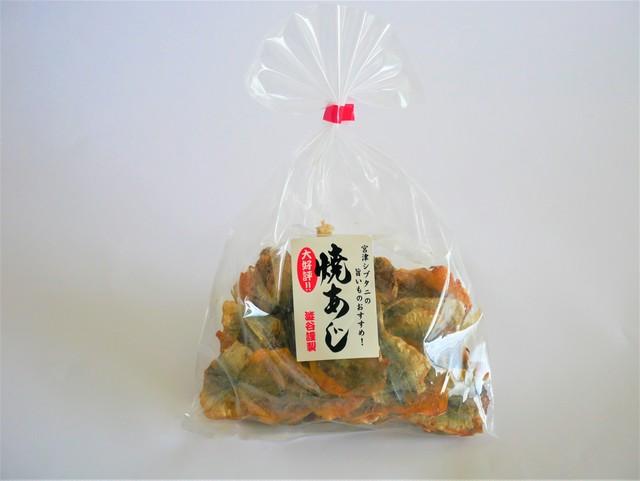 京丹後フルーツガーリック