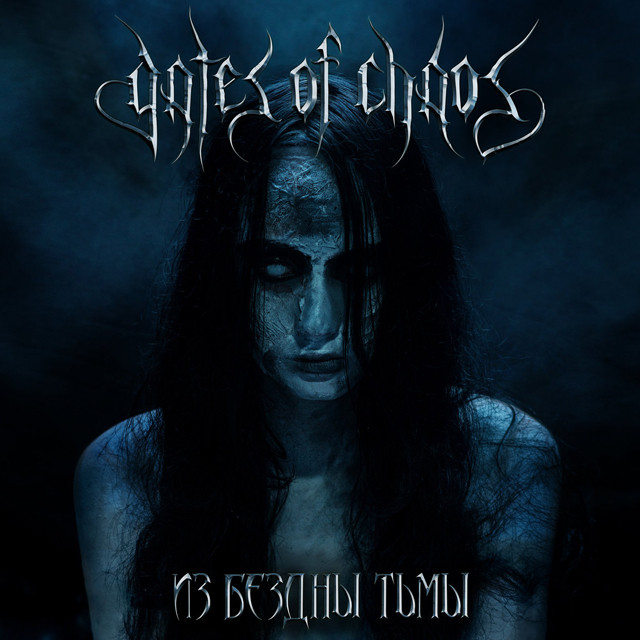 GATES OF CHAOS『From The Abyss Of Darkness (Из бездны тьмы)』CD