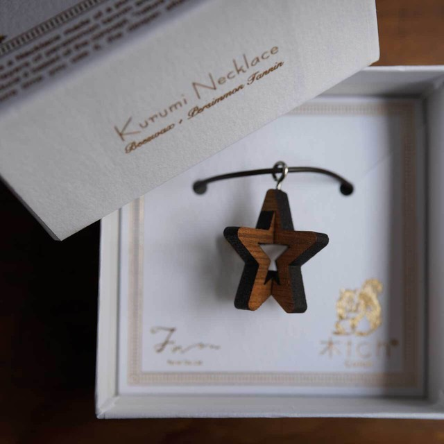 dimensional star / スター(Necklace)