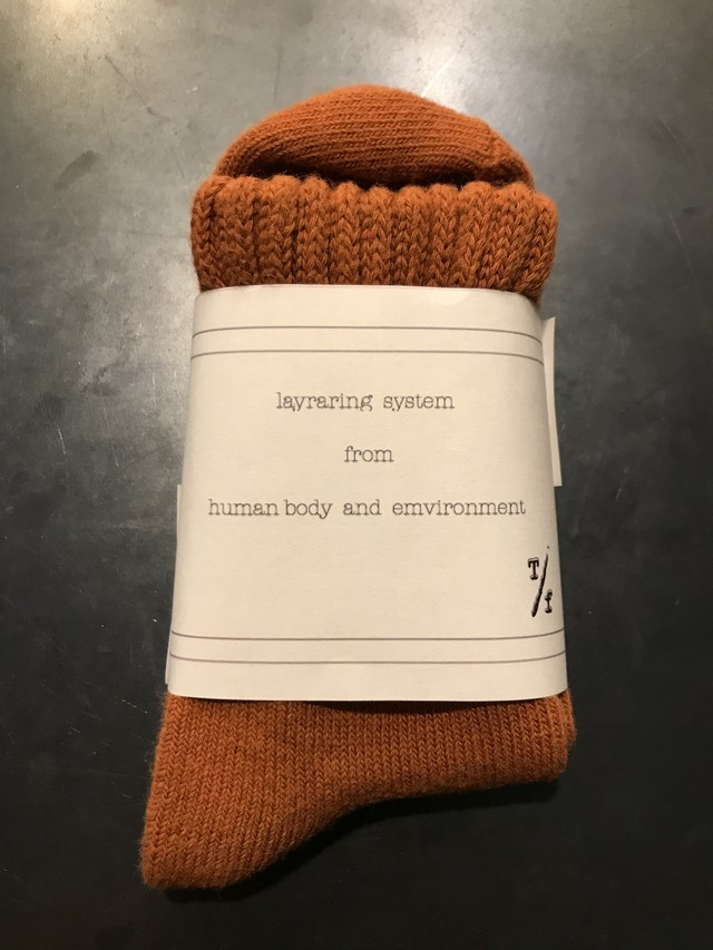 TrAnsference object dyed mid socks - dull orange
