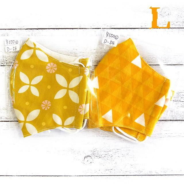 【おおやまとみこ】立体布マスク(黄)・大人用サイズ/マスク
