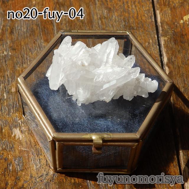鉱物(六角形ケース) - 水晶 - フユノモリ社セレクト鉱物 - no20-fuy-04