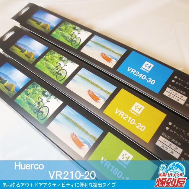 Huerco(フエルコ) VR210-20