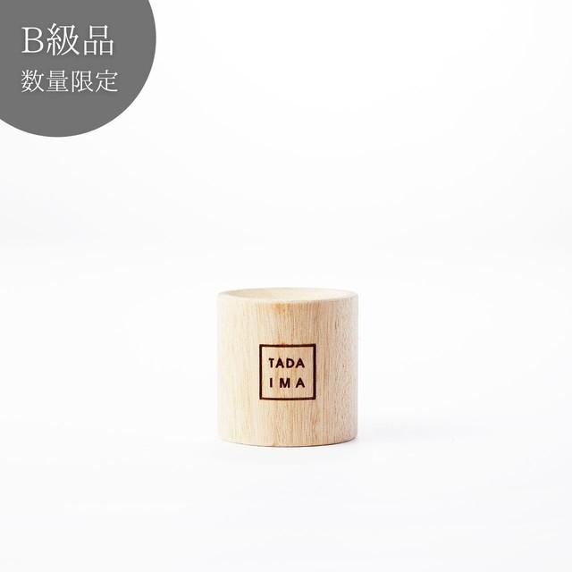 【B級品/数量限定】TADAIMA wood aroma dish