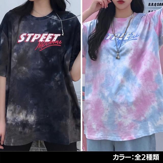 STPEETタイダイTシャツ(全2色) / HWG269