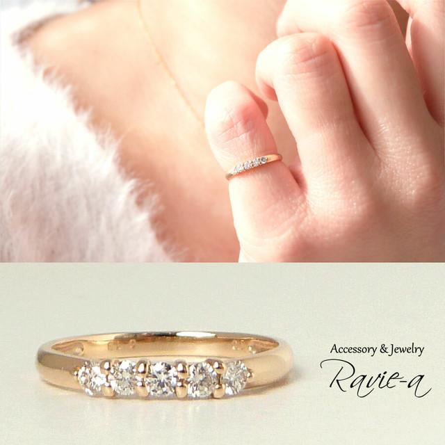 ピンキーリング ダイヤモンド 5石 K10 イエローゴールド ホワイトゴールド 小指 指輪 一文字 10金