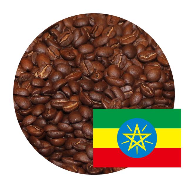 エチオピア・ゲイシャ(100g)