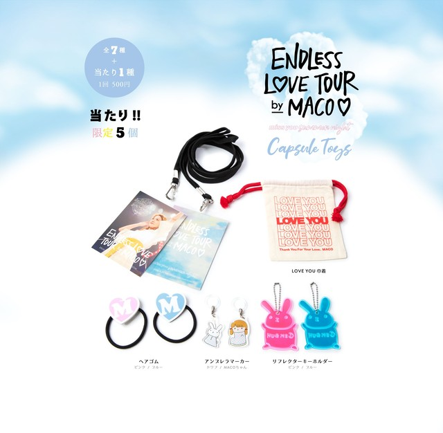 """Endless Love Tour"" for Lovers Beach Towel"