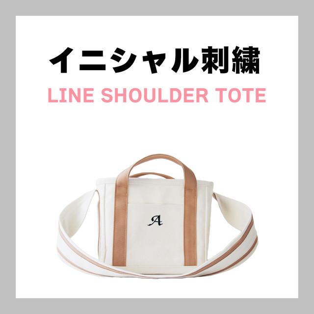 LINE SHOULDER TOTE イニシャル刺繍