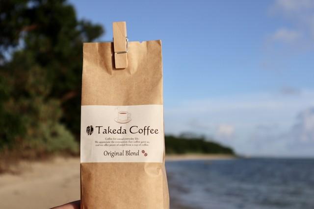 【Medium】オリジナルブレンド コーヒー豆 150g