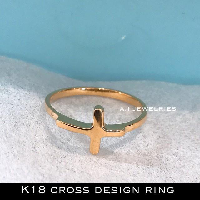 K18 クロス リング cross ring 十字架 指輪 シンプル simple