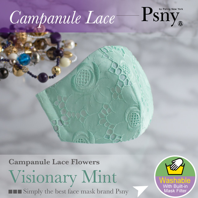 PSNY 送料無料 夏仕様 レース ミント 花粉 黄砂 不織布フィルター入り 立体 大人用 ますく 美人 花柄 マスク カンパミント-CP4