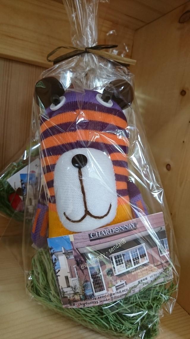 【SP200】 Handmade・SockDolls-Banjo