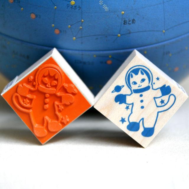スタンプ - 宇宙フォークダンス