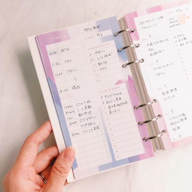 【システム手帳リフィル】デイリー / バイブル / 水彩ブルー