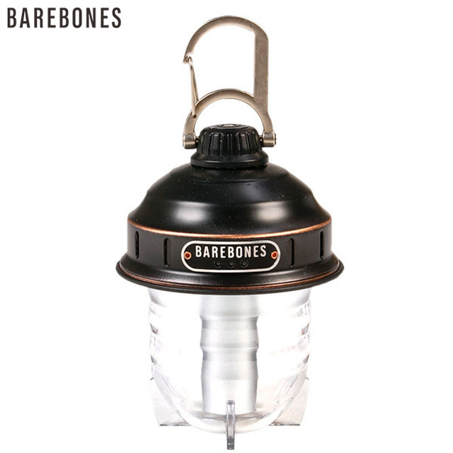 Barebones Living - Beacon Light LED 2.0 - Black