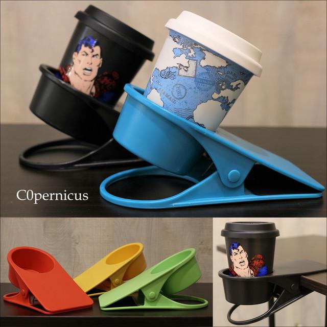 【ドリンクホルダー】クリップ式/飲み物置き/コップ置き/浜松雑貨屋 C0pernicus