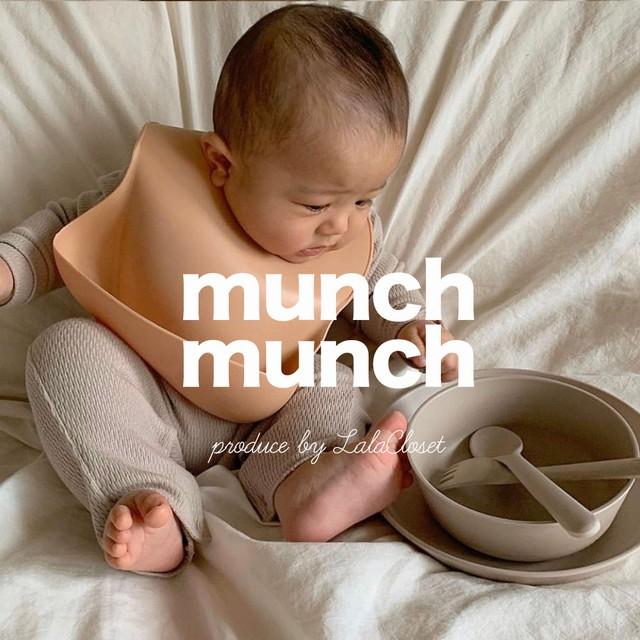 巾着付 munch munch BIB ◾︎no.2/apricot beige (シリコンビブ/アプリコットベージュ) #produce by LalaCloset