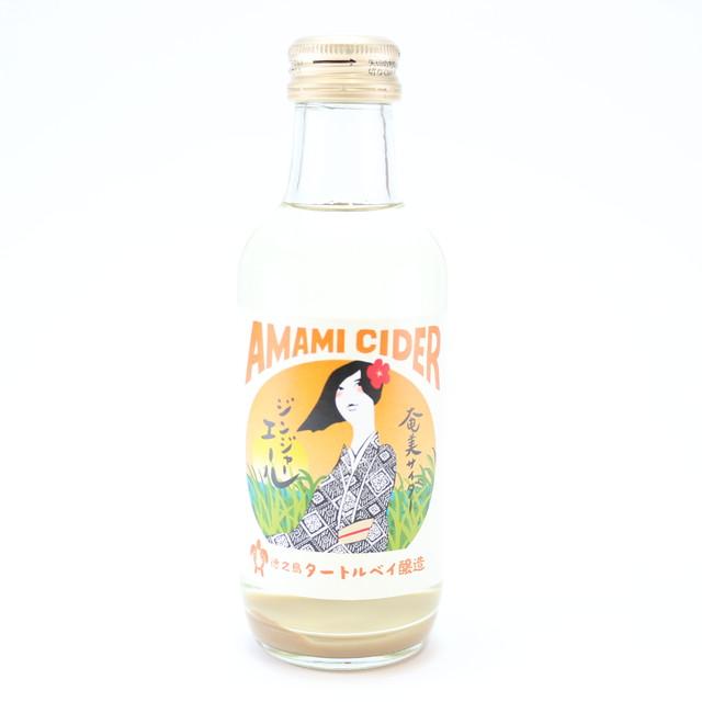 奄美サイダー(ジンジャーエール)|200ml|タートルベイ醸造