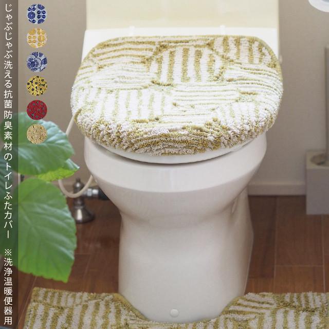 トイレふたカバー洗浄温暖便器用 54050007(日本製)