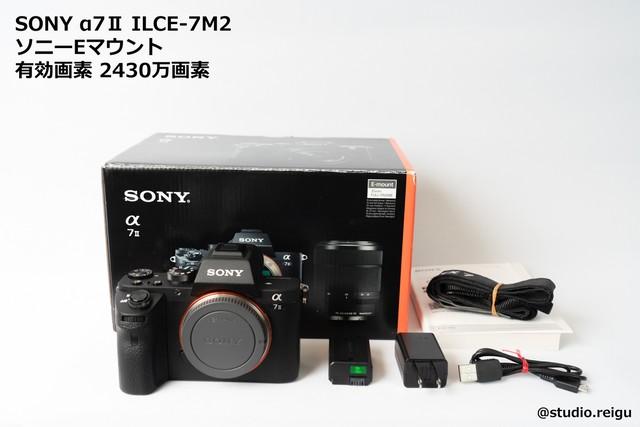 SONY α7II ボディ ILCE-7M2 ソニー ミラーレス一眼 フルサイズ