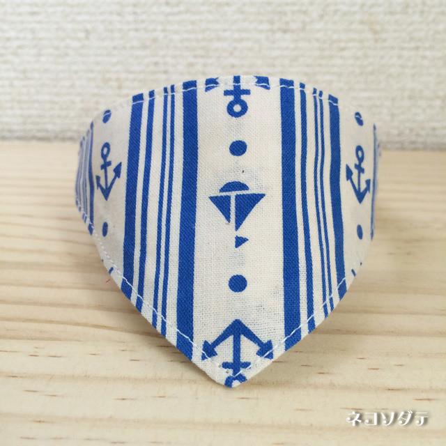 マリン柄ホワイト・猫用バンダナ風首輪(角カンあり)