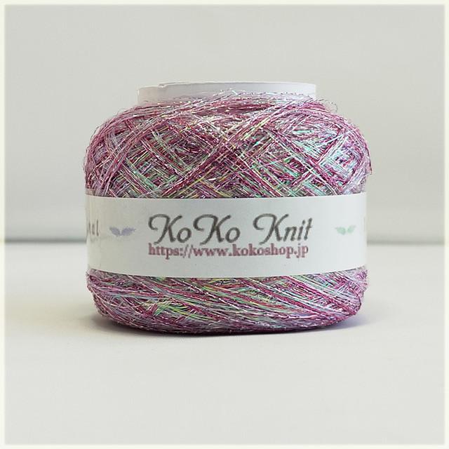 KoKo Jewelry ~パープル~ ラメ糸の引き揃え糸 アクセサリー素材 飾り編みやアクセント、キラキラモチーフにも